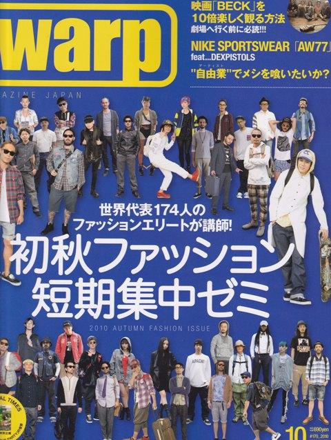 WARP01.jpg