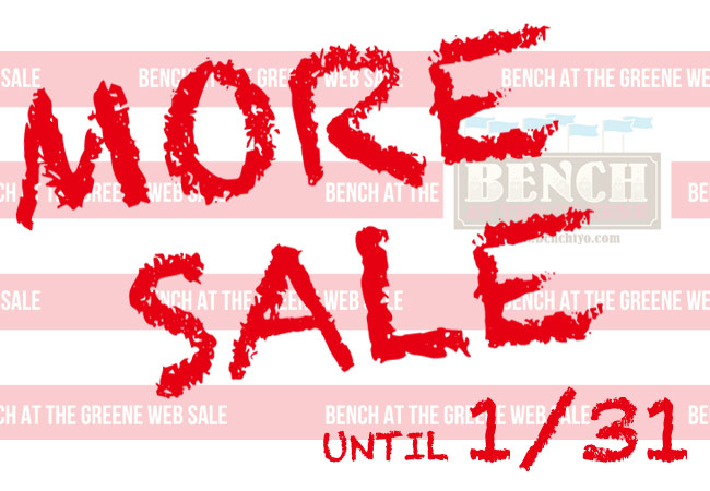 top110124sale.jpg