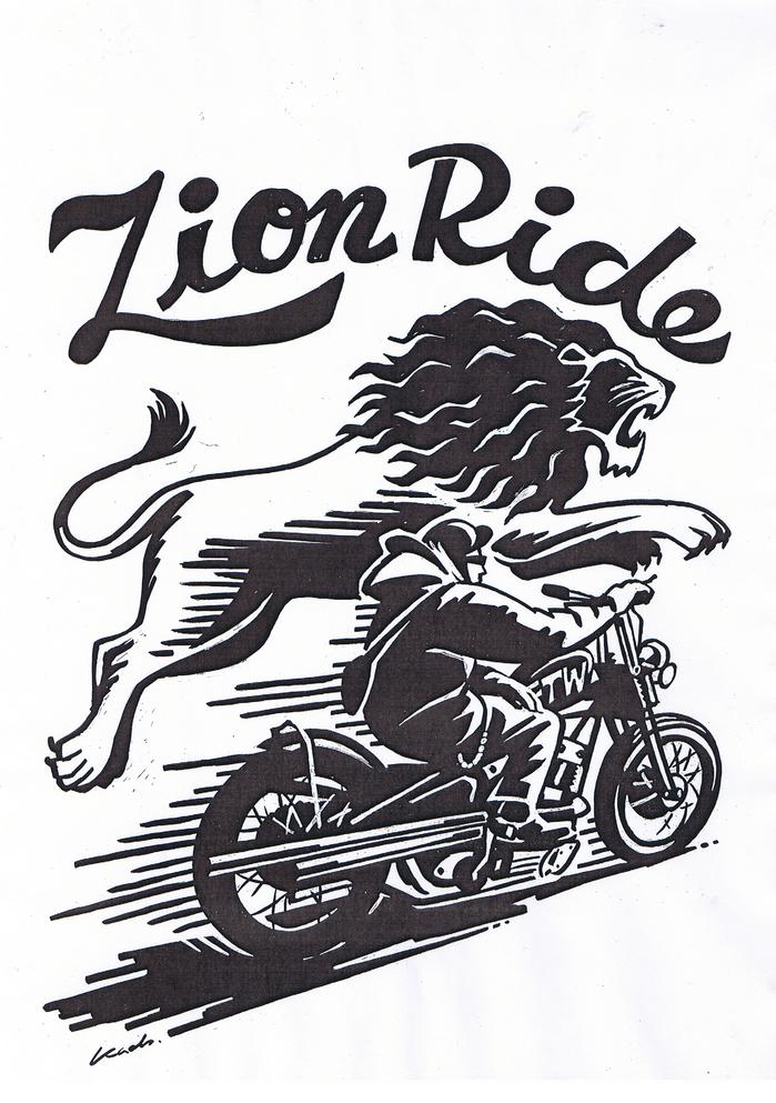 zion ride.jpgのサムネール画像