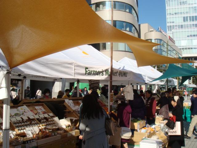 farmers market (3).JPG